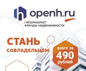 Гипермаркет Аренды Недвижимости Openh.ru